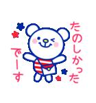 ☆マリンくま★第2弾(個別スタンプ:05)