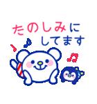☆マリンくま★第2弾(個別スタンプ:06)