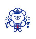 ☆マリンくま★第2弾(個別スタンプ:07)