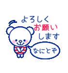 ☆マリンくま★第2弾(個別スタンプ:08)