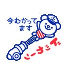 ☆マリンくま★第2弾(個別スタンプ:09)
