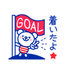 ☆マリンくま★第2弾(個別スタンプ:10)