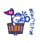 ☆マリンくま★第2弾(個別スタンプ:11)