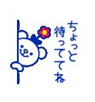 ☆マリンくま★第2弾(個別スタンプ:12)