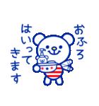 ☆マリンくま★第2弾(個別スタンプ:13)
