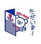 ☆マリンくま★第2弾(個別スタンプ:14)