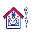 ☆マリンくま★第2弾(個別スタンプ:15)