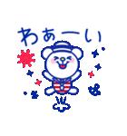 ☆マリンくま★第2弾(個別スタンプ:20)