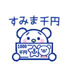 ☆マリンくま★第2弾(個別スタンプ:24)