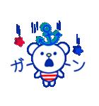 ☆マリンくま★第2弾(個別スタンプ:25)