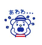 ☆マリンくま★第2弾(個別スタンプ:27)