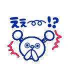 ☆マリンくま★第2弾(個別スタンプ:28)