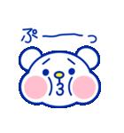 ☆マリンくま★第2弾(個別スタンプ:29)