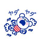 ☆マリンくま★第2弾(個別スタンプ:30)