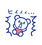 ☆マリンくま★第2弾(個別スタンプ:31)