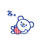 ☆マリンくま★第2弾(個別スタンプ:32)
