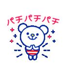 ☆マリンくま★第2弾(個別スタンプ:36)