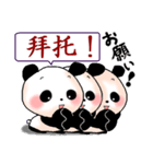 日本語と中国語(簡体字)を話すパンダ(個別スタンプ:9)