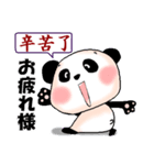 日本語と中国語(簡体字)を話すパンダ(個別スタンプ:15)