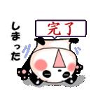 日本語と中国語(簡体字)を話すパンダ(個別スタンプ:21)