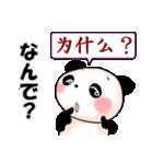 日本語と中国語(簡体字)を話すパンダ(個別スタンプ:35)
