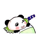 日本語と中国語(簡体字)を話すパンダ(個別スタンプ:40)