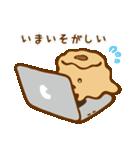 しぼんけーき 2 (文字入り)