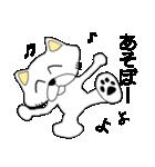 ニャン太フル(個別スタンプ:01)