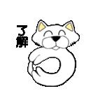 ニャン太フル(個別スタンプ:08)