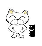 ニャン太フル(個別スタンプ:15)