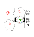 ニャン太フル(個別スタンプ:21)
