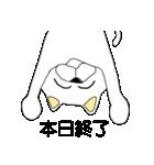 ニャン太フル(個別スタンプ:34)
