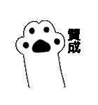 ニャン太フル(個別スタンプ:38)