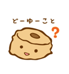しぼんけーき(文字入り)