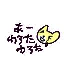ボケボケ猫の菜々ちゃん(個別スタンプ:2)