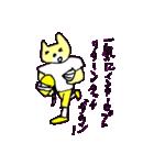 ボケボケ猫の菜々ちゃん(個別スタンプ:3)