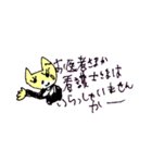 ボケボケ猫の菜々ちゃん(個別スタンプ:4)