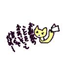 ボケボケ猫の菜々ちゃん(個別スタンプ:5)