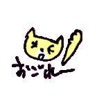 ボケボケ猫の菜々ちゃん(個別スタンプ:6)