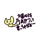 ボケボケ猫の菜々ちゃん(個別スタンプ:7)