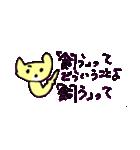 ボケボケ猫の菜々ちゃん(個別スタンプ:8)