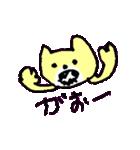 ボケボケ猫の菜々ちゃん(個別スタンプ:9)