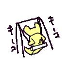 ボケボケ猫の菜々ちゃん(個別スタンプ:10)