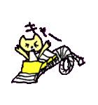 ボケボケ猫の菜々ちゃん(個別スタンプ:11)