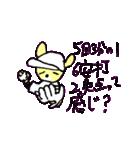 ボケボケ猫の菜々ちゃん(個別スタンプ:12)