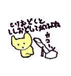 ボケボケ猫の菜々ちゃん(個別スタンプ:13)