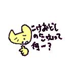 ボケボケ猫の菜々ちゃん(個別スタンプ:14)