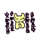 ボケボケ猫の菜々ちゃん(個別スタンプ:16)