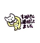 ボケボケ猫の菜々ちゃん(個別スタンプ:19)