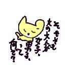 ボケボケ猫の菜々ちゃん(個別スタンプ:20)
